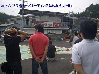 KAWA様2