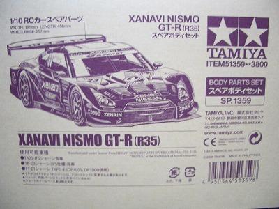 CIMG5389.jpg
