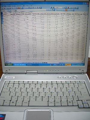 CIMG5451.jpg
