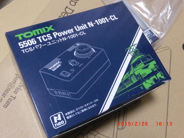 CIMG5924.jpg