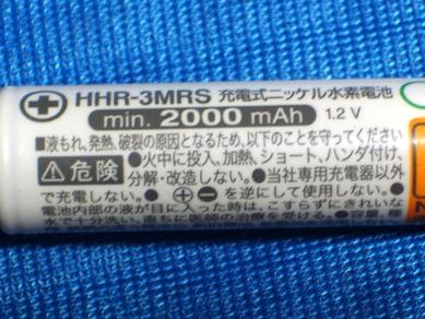 CIMG6200.jpg