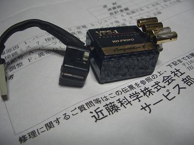 CIMG6286.jpg