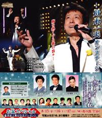 200808_02.jpg