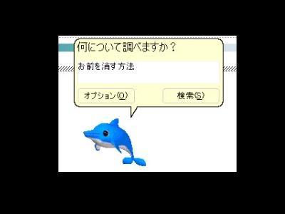 2009100703.jpg