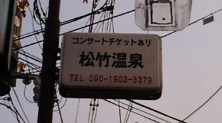 20090401221019
