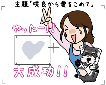 Sakura_chan3