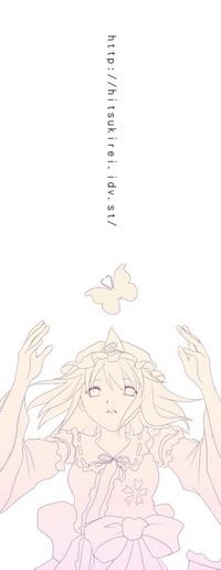 幽幽子3_