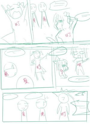 Copy of 02-comic04_