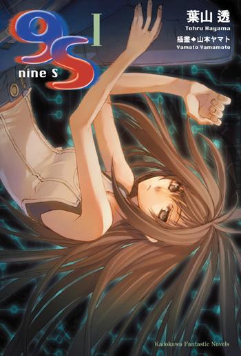 9S1-Cover-350.jpg