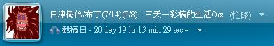 MSN_971203.jpg