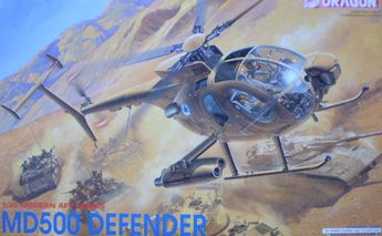 MD500 ディフェンダー1