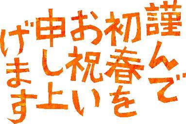 jp10p_mj_0219.jpg