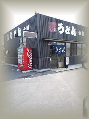 CA390161.jpg