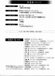 s-この星2img066