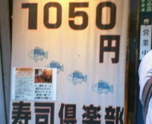 20070819174606