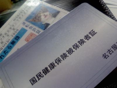 20090226191334