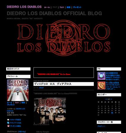 DIEDRO_B.jpg
