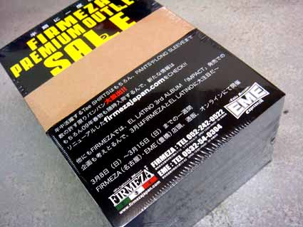 DSC02863.jpg