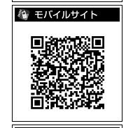 WEB_QR.jpg
