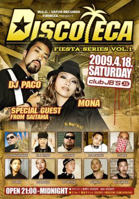 discoteca4_20090417185751.jpg