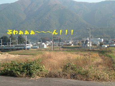 fujiden1.jpg