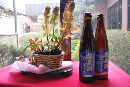 龍泉洞ビール