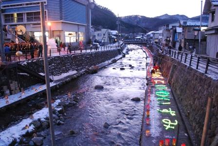 清水川の風景