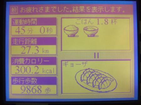 DSCF3185.jpg