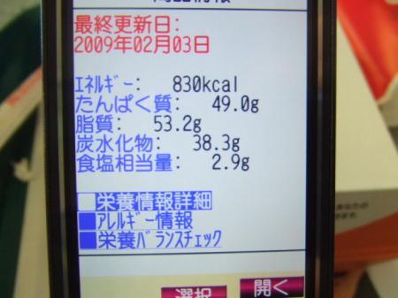 DSCF4476.jpg