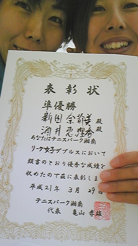 20090329174406