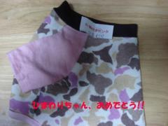 袖付きピンク