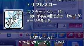 TTsukirureberu30ni.jpg