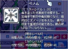 benomu20seikou-2.jpg