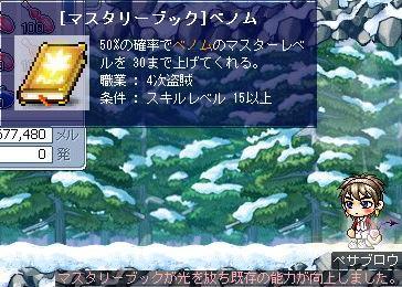 benomu30seikou-1.jpg