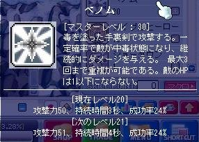 benomu30seikou-2.jpg