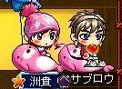 ji-sannnoisudakegabagu204812045.jpg