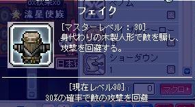 pesaburoufeiku30ni2983.jpg