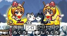 rintyatosiro-kuro-sirokuro--------13123-31-.jpg