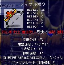 tunokinokokarameipuruboudoro8gatu27niti-2.jpg