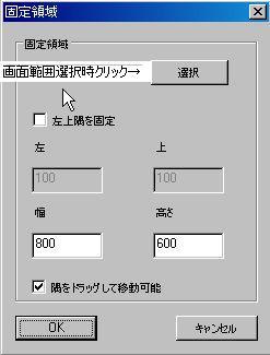 WS000000_20080216234052.jpg