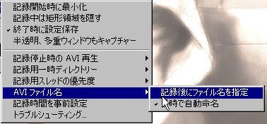 WS000003_20080218222206.jpg