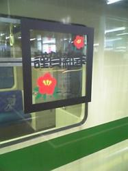 20071230075229