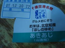 DSC07670.jpg