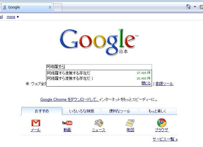 Google先生!