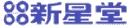 shinseido