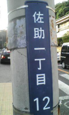 20081002221346