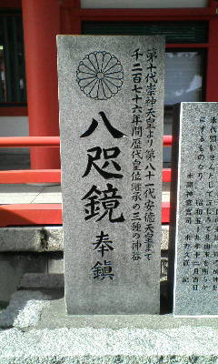 20090214163158