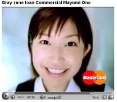 Commercial Mayumi Ono アコムCM 小野真弓(おのまゆみ)