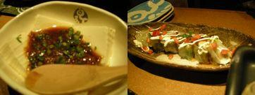 豆腐&生春巻き
