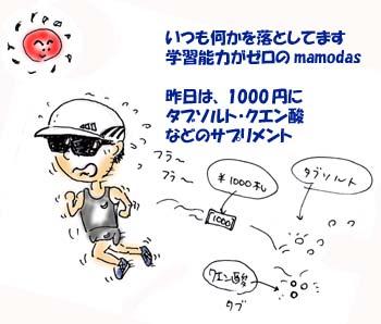 ibigawa090706